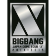 "BIGBANG JAPAN DOME TOUR 2014〜2015 ""X"" 【初回生産限定 DELUXE EDITION】 (2Blu-ray+2CD+フォトブック)"