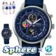 スフィア×WIRED 5周年記念コラボ腕時計【Loppi・HMV限定】