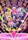 SHOW BY ROCK!! 3 【イベントチケット優先販売申込券封入】