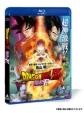 ドラゴンボールZ 復活の「F」 Blu-ray