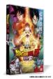 ドラゴンボールZ 復活の「F」 DVD