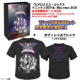 Aerosmith Rocks Donington 2014 (+CD)(+Tシャツ(Lサイズ))(限定盤)