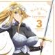「モンスター娘のいる日常」キャラクターソング Vol.3 セントレア
