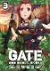 「GATE 自衛隊 彼の地にて、斯く戦えり」 vol.3 <初回生産限定版>