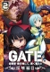 「GATE 自衛隊 彼の地にて、斯く戦えり」 vol.2 <初回生産限定版>