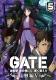 「GATE 自衛隊 彼の地にて、斯く戦えり」 vol.5 <初回生産限定版>