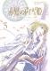 赤髪の白雪姫 Vol.5 <初回生産限定版>