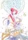 赤髪の白雪姫 Vol.6 <初回生産限定版>
