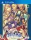 【PS Vita】神々の悪戯 Infinite 通常版≪Loppi・HMVオリジナルドラマCD付き≫