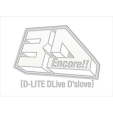 Encore!! 3D Tour [D-LITE DLive D'slove] 【初回生産限定 DELUXE EDITION】 (2Blu-ray+2CD+フォトブック+スマプラ)