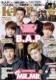 K-BOY Paradise vol.19