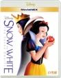 白雪姫 MovieNEX[ブルーレイ+DVD]