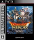 【PS3】アルティメット ヒッツ ドラゴンクエストヒーローズ 闇竜と世界樹の城
