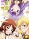 三者三葉 Vol.6 Blu-ray 初回生産限定版