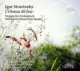 『火の鳥』全曲(管弦楽版&4手ピアノ版) デニス・ラッセル・デイヴィス&バーゼル交響楽団、滑川真希(2CD)