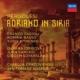 歌劇『シリアのアドリアーノ』全曲 ヤン・トマシュ・アダムス&カペラ・クラコヴィエンシス、フランコ・ファジョーリ、ロミーナ・バッソ、他(2015 ステレオ)(3CD)