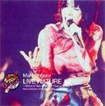 大黒摩季LIVE NATURE#3〜Special Rain or Shine