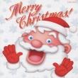 英語でうたおう クリスマスソング