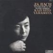 Bach, J.s.: Lute Suites
