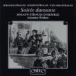 『Soiree dansante〜J.シュトラウスの室内楽編曲集』 ヨハネス・ヴィルトナー&ヨハン・シュトラウス・アンサンブル