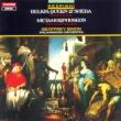 シバの女王ベルキス、変容 ジェフリー・サイモン&フィルハーモニア管弦楽団