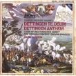 Dettinger Te Deum: Pinnock / English Concert