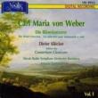 クラリネット協奏曲第1番、第2番、コンチェルティーノ ディーター・クレッカー、アルトゥーロ・タマヨ&スロヴァキア放送交響楽団