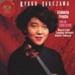 Violin Concerto: 竹沢