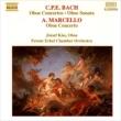 『オーボエ協奏曲集〜C.P.E.バッハ、マルチェッロ』 ヨージェフ・キシュ、フェレンツ・エルケル室内管弦楽団