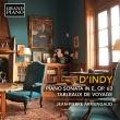 ピアノ・ソナタ、『旅の画集』より7曲 ジャン=ピエール・アルマンゴー