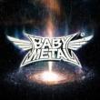 METAL GALAXY 【初回生産限定盤】 -Japan Complete Edition-(+DVD)