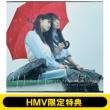 《HMV限定特典付き》 夜明けまで強がらなくてもいい 【初回仕様限定盤 TYPE-B】(+Blu-ray)