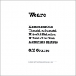 WE ARE 【生産限定盤】<MQA/UHQCD>