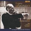 ベルリオーズ:幻想交響曲、ビゼー:ファランドール、他 エフゲニー・ムラヴィンスキー&レニングラード・フィル