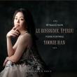 ピアノ曲集『当惑したナイチンゲール』 ユーニー・ハン(2CD)