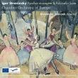 ミューズをつかさどるアポロ、『プルチネッラ』組曲 アレクサンダー・ヤニチェク&ヨーロッパ室内管弦楽団