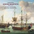 弦楽四重奏曲集 作品71&74 ロンドン・ハイドン四重奏団(2CD)