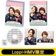 【Loppi・HMV限定】オールナイトニッポンi 橋本祥平と深澤大河のおしゃべやDVD