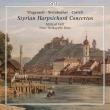 シュタイアーマルク地方のチェンバロ協奏曲集 ミヒャエル・ヘル、ルチア・フロイホファー、グラーツ・ノイエ・ホーフカペレ