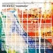Emulsification 【初回生産限定盤】(+DVD)