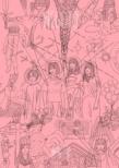 お口ぽかーん!LAST TOUR 〜寝ても覚めてもねごとじゃナイト〜 【完全生産限定盤】(BD+2CD+フォトブック)
