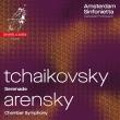 チャイコフスキー:弦楽セレナード、アレンスキー:室内交響曲 カンディダ・トンプソン、アムステルダム・シンフォニエッタ