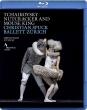 バレエ『くるみ割り人形とねずみの王様』 ウィリアム・ムーア、ミシェル・ウィレムス、チューリッヒ・バレエ団(2018)