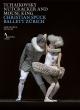 バレエ『くるみ割り人形とねずみの王様』 ウィリアム・ムーア、ミシェル・ウィレムス、チューリッヒ・バレエ団(2018)(日本語解説付)