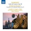 ロシアのヴァイオリンとオーケストラのための協奏的作品集 アンネレ・K・グレゴリー、ドミトリー・ヤブロンスキー&キエフ・ヴィルトゥオージ交響楽団