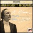 ウィーンの謝肉祭の道化、ブラームス:パガニーニの主題による変奏曲 ミケランジェリ(P) (180グラム重量盤レコード/Ermitage)