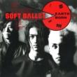 EARTH BORN 【完全生産限定盤】(アナログレコード)