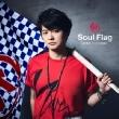 Soul Flag 【初回限定盤】(+DVD)