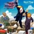 Soul Flag 【通常盤B】