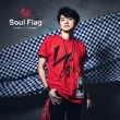 Soul Flag 【通常盤A】